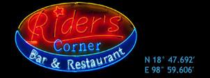 Riders Corner