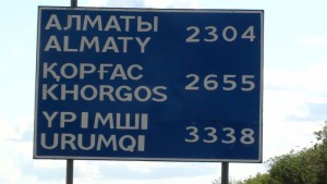 Not far to Almaty and Urumqi