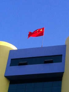 China Flag, Khorgas