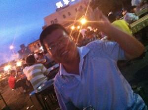 Mr Fan
