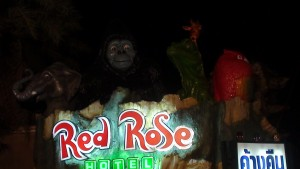 The Red Rose Hotel