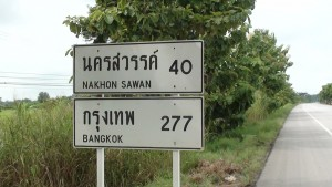London to Bangkok by motorbike